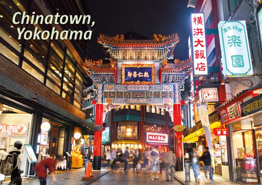 Ingang Chinatown in Yokohama met links in beeld Nello en Patrasche