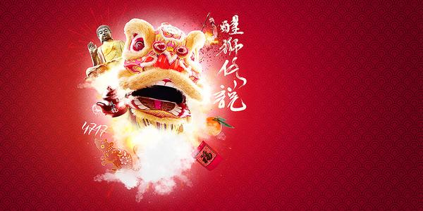 Chinese leeuwenkop