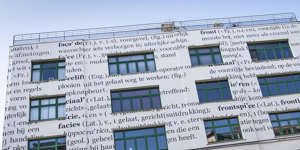 Citaten Uit Literatuur : Ontdek 9 literaire plekken in de stad hét nieuws van t stad a