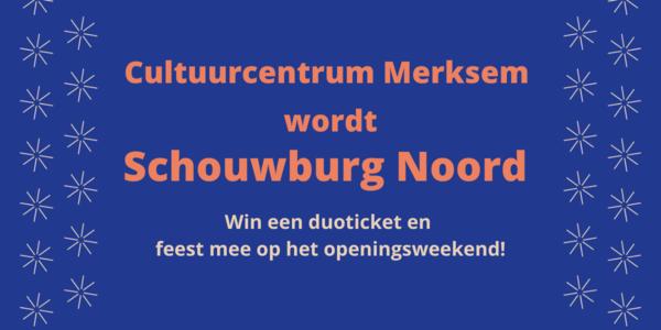 banner Schouwburg Noord