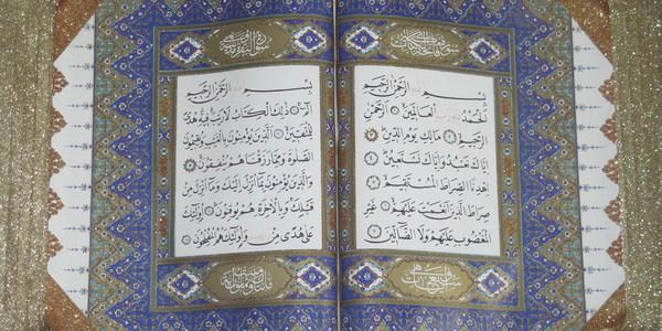 Moskee Hizmet: één van de Koranverzen die de moskee decoreren