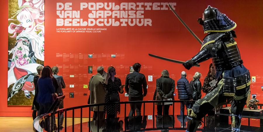 Opening 'Cool Japan', een slogan op de muur: de populariteit van beeldcultuur
