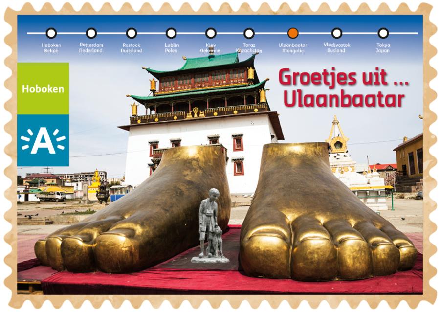 Groeten uit-kaart uit Ulaanbaatar met Nello en Patrasche tussen twee gouden voeten