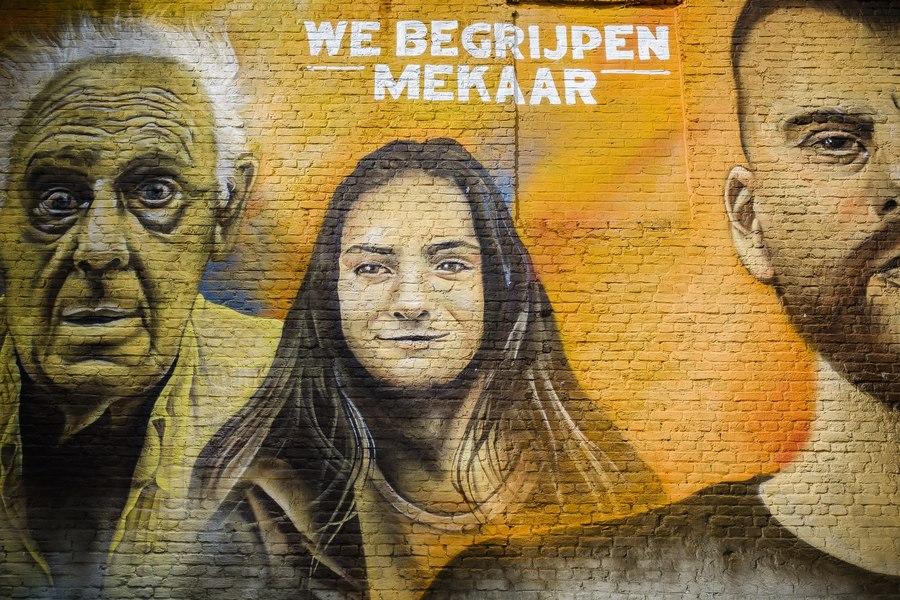 'We Begrijpen Mekaar' door SMOK. Ontdek streetart in hartje Antwerpen met de Antwerp Museum App
