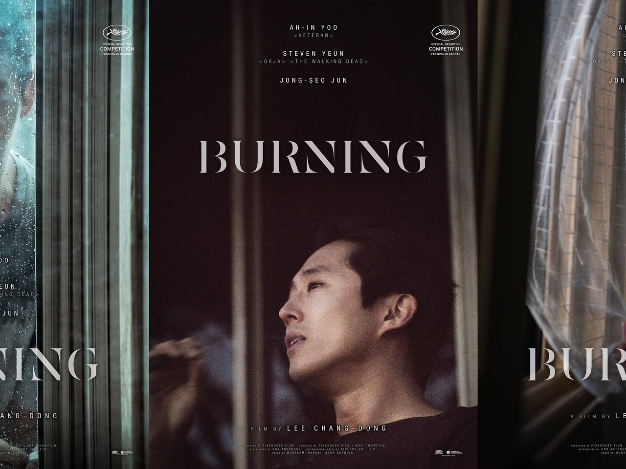 Movie poster Burning