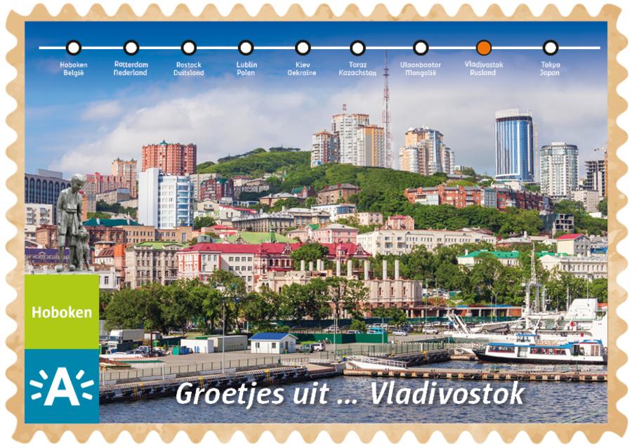 Groeten-uit kaart uit Vladivostok