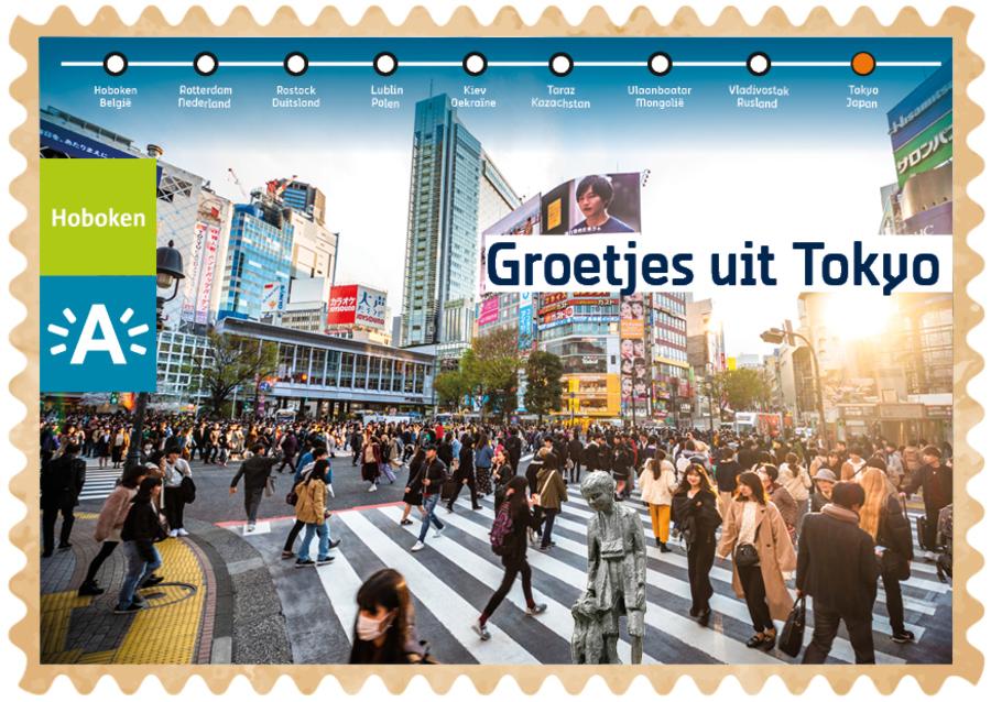 Groeten-uit kaart uit Tokyo